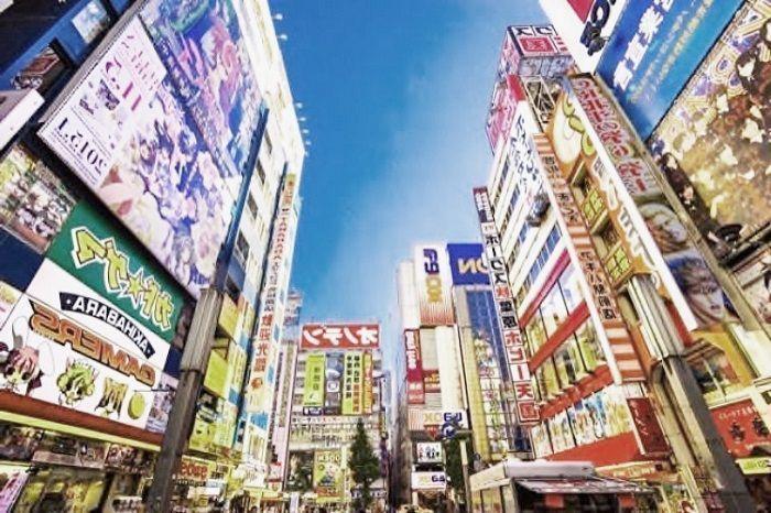 Guía turística de Tokio. Akihabara