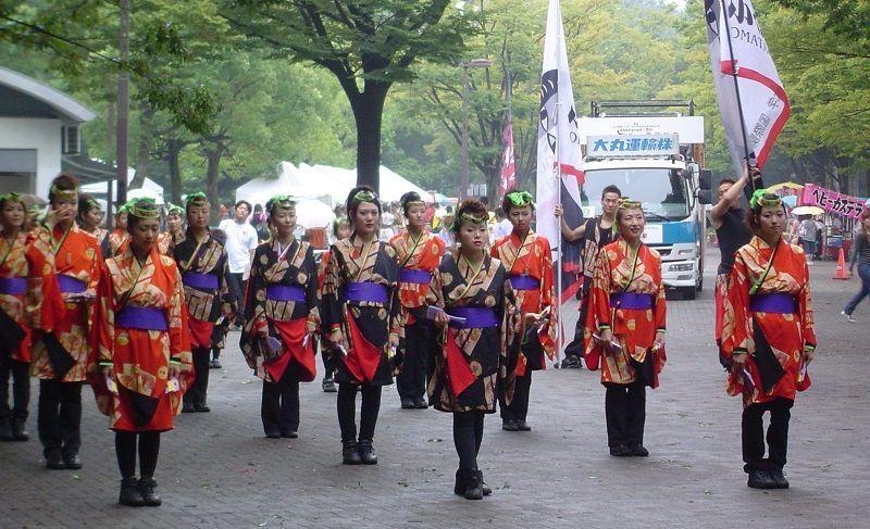 Fiestas Japonesas