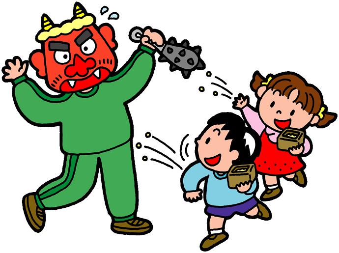 Setsubun. Celebración de febrero. Japón.