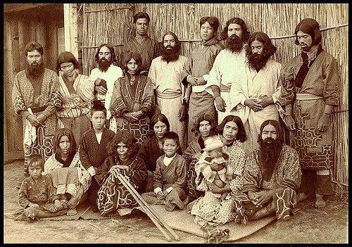Ainu. Grupo aborigen