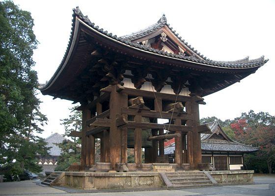 Torre de campana. Shoro. Todaiji. Nara.