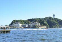 Guía turística de Enoshima