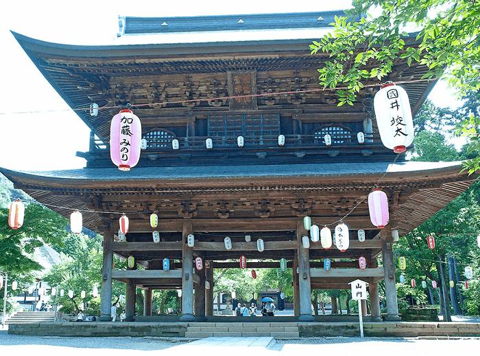 Guía-de-Kamakura-engakuji
