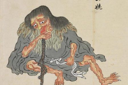 Yamamba. El demonio de la montaña.