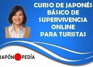 japonés básico de supervivencia online japonpedia