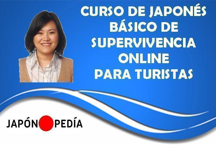 curso de japonés básico de supervivencia online japonpedia