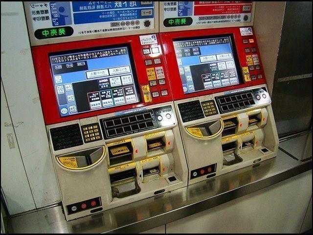 Comprar pases para el metro de Tokio