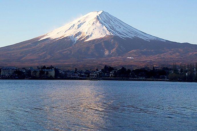 Lago Ashi.