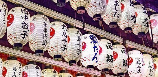 Consejos para viajar a Japón.