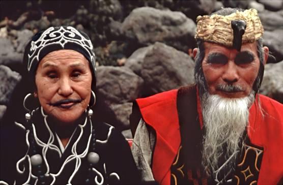 Pueblo Ainu. Japón
