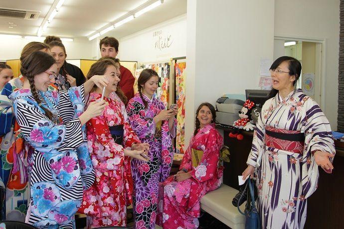 Reservar kimono en Kioto.