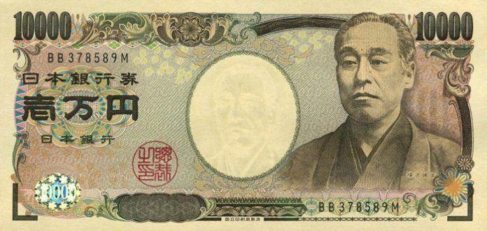 cambiar dinero a yenes al mejor precio