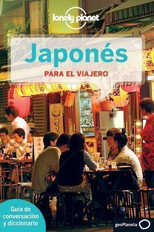 japones para viajar japonpedia