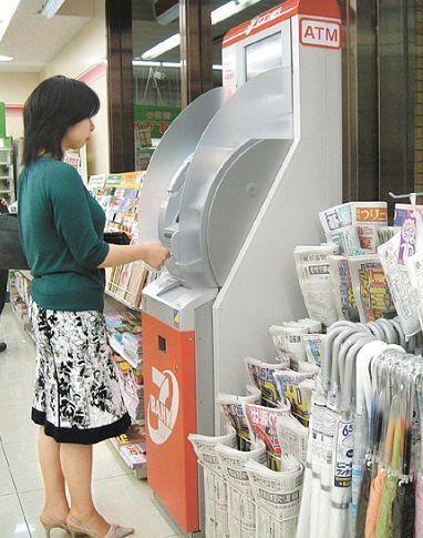 sacar dinero cajeros automáticos 7 Eleven Lawson