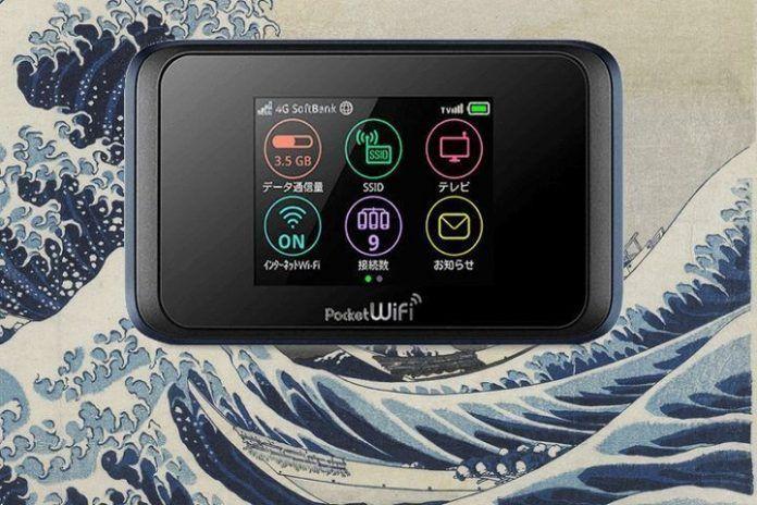 Alquilar Pocket Wifi Japón. Mejor precio.