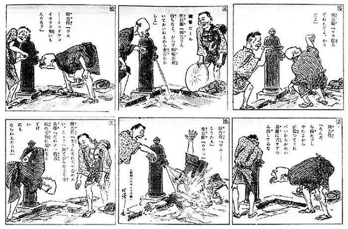 Historia del manga y el anime - Tagosaku To Mokube No Tokio Kenbutsu