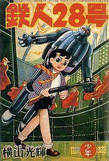 historia del anime - Tetsujin 28-go