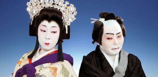 Teatro Kabuki en Tokio. Entradas.