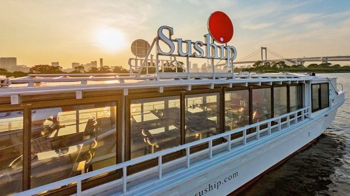 Reservar crucero en Tokio con cena