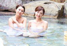 Reservar un onsen en Hakone