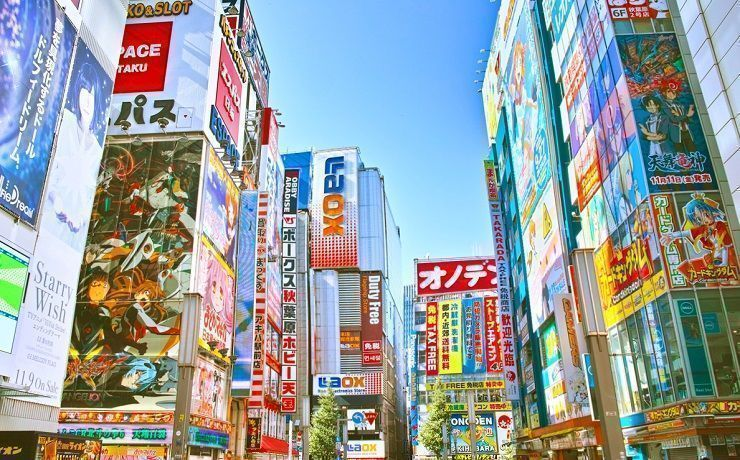 Visita guiada al barrio de Akihabara