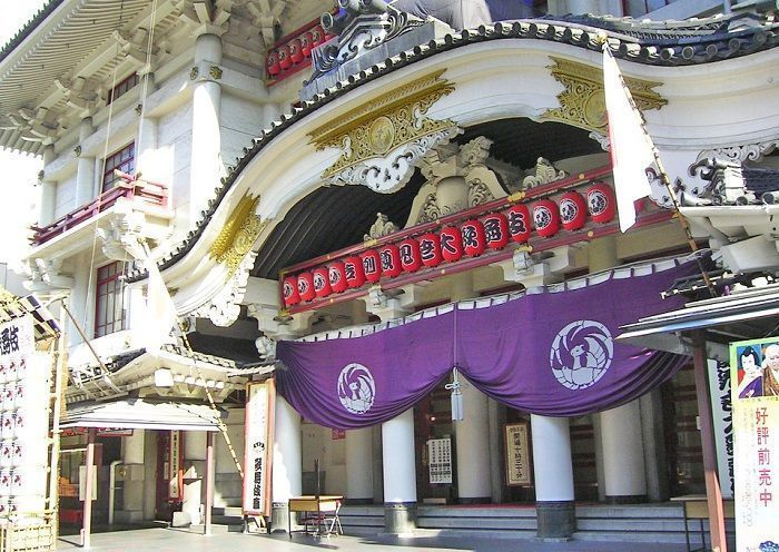 Comprar entradas para ver teatro kabuki en Tokio