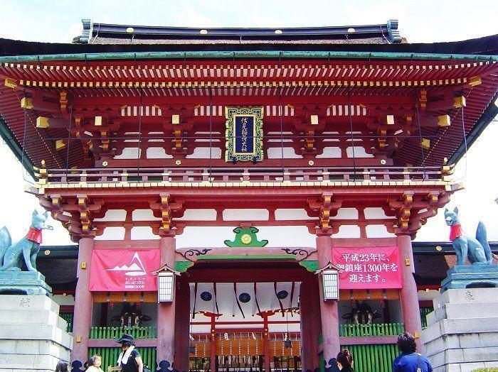 santuario sintoísta Fushimi Inari
