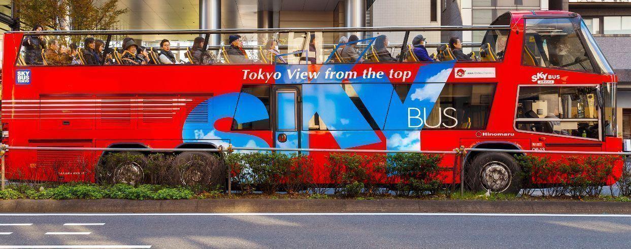 Reservar autobús turístico de Tokio.