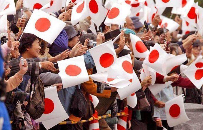 Constitución de Japón. Kenpō Kinenbi.