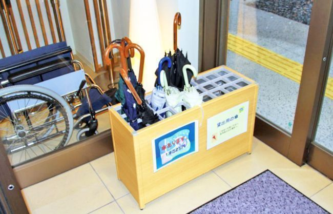 Curiosidades de Japón. Paraguas gratis