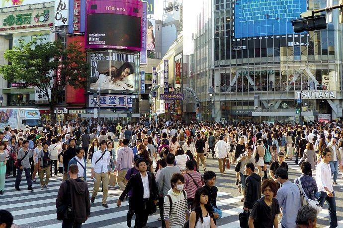 Reservar tour privado por Tokio
