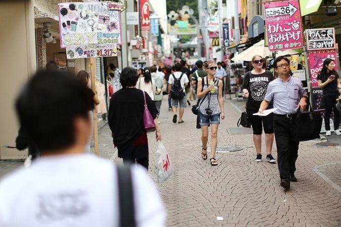 Visita guiada en Tokio