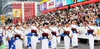 Comprar entradas para el Awa Odori de Tokushima