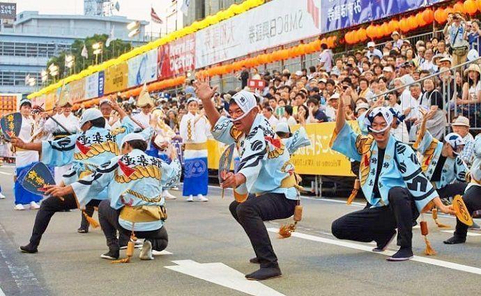 Entradas Awa Odori. Festival de Tokushima.