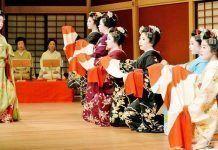 Entradas para espectáculo maiko en Kioto