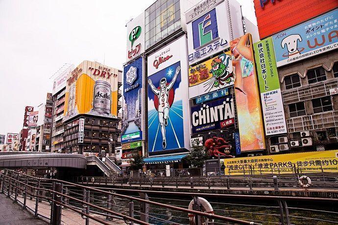 Visita guiada por Osaka