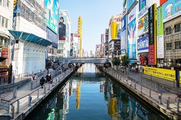 Guía turístico por Osaka