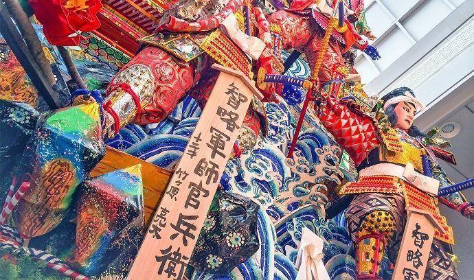 Hakata Gion Yamakasa. Festival de Fukuoka.