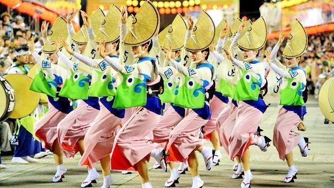Koenji Awa Odori. Festival de Tokio.