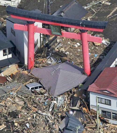 Enigmas de los Torii de Japón. 2011