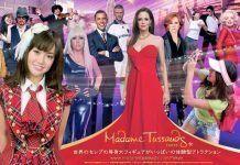 Museo de cera de Tokio. Comprar entradas Madame Tussauds