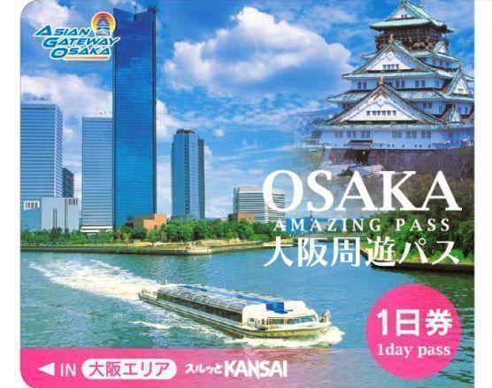 Osaka Amazing Pass. Reservar y comprar pase.