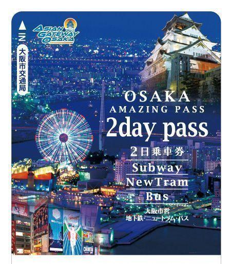 Comprar el Osaka Amazing Pass.