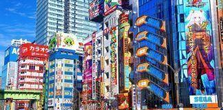 Tokio Friki. Guía turístico.