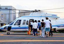 Tokio en helicóptero. Vuelo turístico. Reservar.