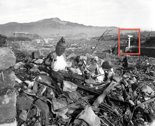 Misterio. Santuario de Sanno de Nagasaki