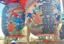 Festival Dai Chōchin Matsuri