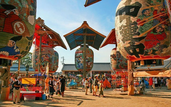 Dai Chochin Matsuri. Festival de Nishio