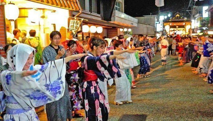 Festival de danza Dance Gujo Odori