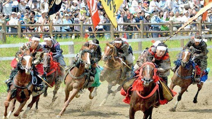 Soma Nomaoi. Carreras de caballos samurai